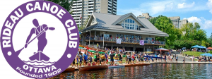 The Rideau Canoe Club lent us a safety boat and a megaphone, and helped ensure that the fireworks were safe. Thanks!
